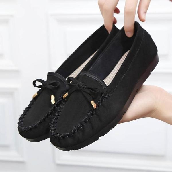 老北京布鞋女軟底舒適黑色工作平底單鞋媽媽2020年秋季新款豆豆鞋 夢幻小鎮