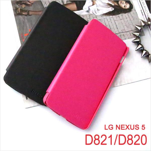 LG NEXUS 5 D821/D820 英倫極簡風 螢幕絨毛保護 超薄硬殼防護性佳 手機殼 皮套 保護殼