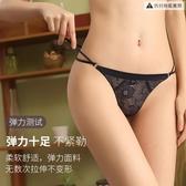 3條裝 丁字褲透明蕾絲細帶女騷性感半無痕t褲【聚寶屋】