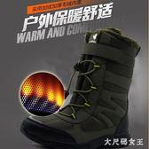 中筒靴 戶外雪地靴女防水防滑保暖滑雪鞋中筒靴女士雪地鞋雪地靴女靴 ZJ4367【大尺碼女王】