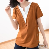 2020夏裝新款寬鬆大碼胖mm半袖V領時尚上衣拼接假兩件短袖T恤女裝 yu12207『俏美人大尺碼』