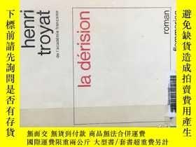 二手書博民逛書店La罕見Derision(法)亨利·特罗亚(Henri Troyat)【法文原版】Y149911 (法)亨利·
