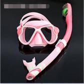 Yoogan浮潛三寶全干式成人兒童潛水裝備套裝面罩呼吸管游泳鏡「時尚彩虹屋」