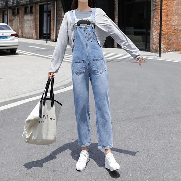2020年秋新款韓版減齡網紅牛仔吊帶褲女寬鬆小個子學生顯瘦長褲 【雙十二狂歡】