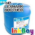 LEXMARK全系列 20kg-桶裝墨水(藍色) -免運費