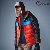ADISI 男連帽可拆袖撥水羽絨外套AJ1621024 (S~3XL) / 城市綠洲專賣(撥水羽絨、保暖快乾、FP700+)