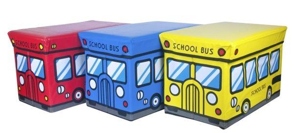 【鼎立資訊】【安迪美眉】PC12 公車造型 收納椅 收納盒 收納箱-大 49*31*31CM 現貨藍色