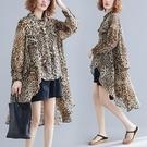 休閒寬鬆 洋氣時髦寬松大碼遮肉顯瘦中長款女裝上衣韓版減齡豹紋印花襯衫女