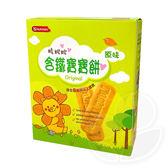 nutrinini 脆妮妮 含鐵寶寶餅-原味90g【佳兒園婦幼館】