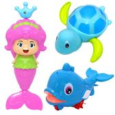 【三只裝】噴水小海豚戲水小烏龜益智寶寶洗澡玩具 LR2029【歐爸生活館】