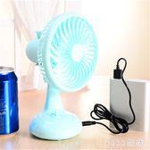 搖頭小電扇可充電USB學生寢室床頭桌面車載迷你臺式電動小型風扇 nm3199 【VIKI菈菈】