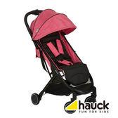 德國hauck Swift 輕量秒收可登機嬰幼兒手推車 英國玫瑰 麗翔親子館