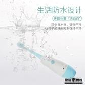 兒童 電動牙刷 小頭 c 防水 寶寶  自動牙刷