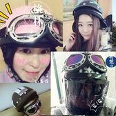 摩托車頭盔哈雷男女士夏季半覆式安全帽防曬 【格林世家】