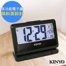 【KINYO】多功能LCD電子鐘/鬧鐘/時鐘(TD-391)大字幕