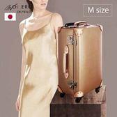 日本製 我的完美假期 fibre trunk M-21吋 Gold