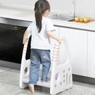 兒童墊腳凳 寶寶洗手台階帶扶手兒童墊腳凳衛生間洗漱台踩腳踏凳樓梯凳子防滑YTL 免運