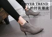 高跟鞋女靴秋款鉚釘細跟絨面尖頭馬丁靴側拉鍊顯瘦高跟鞋 夏洛特