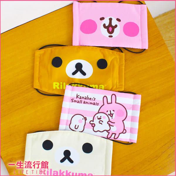 《新品》卡娜赫拉 兔兔 P助 拉拉熊 正版 透氣口罩 (男女通用) B23846