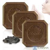 三入組-以色列CANAAN死海泥深層淨化活膚洗面皂100g