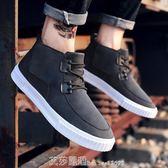 靴子 男鞋季高筒板鞋男潮流英倫馬丁靴高邦運動休閒鞋子 艾莎嚴選