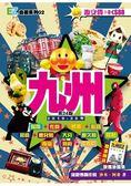 九州EZ(2019 20年)