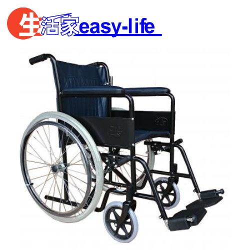 首席烤漆單煞輪椅