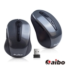 【299元】aibo KA81 無線果漾 2.4G高解析光學滑鼠-鐵灰