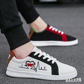 男生板鞋子男生韓版潮鞋休閒鴛鴦帆布鞋 qw1824『俏美人大尺碼』