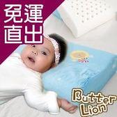 奶油獅 純天然乳膠嬰兒仰睡側睡專用工學枕水藍【免運直出】