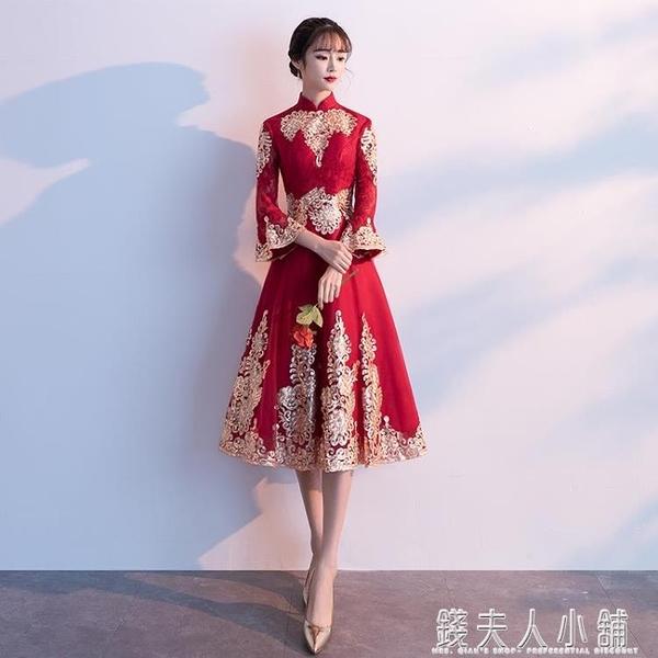 中式敬酒服新娘新款夏季結婚訂婚旗袍裙小個子禮服回門洋裝ATF「錢夫人小鋪」
