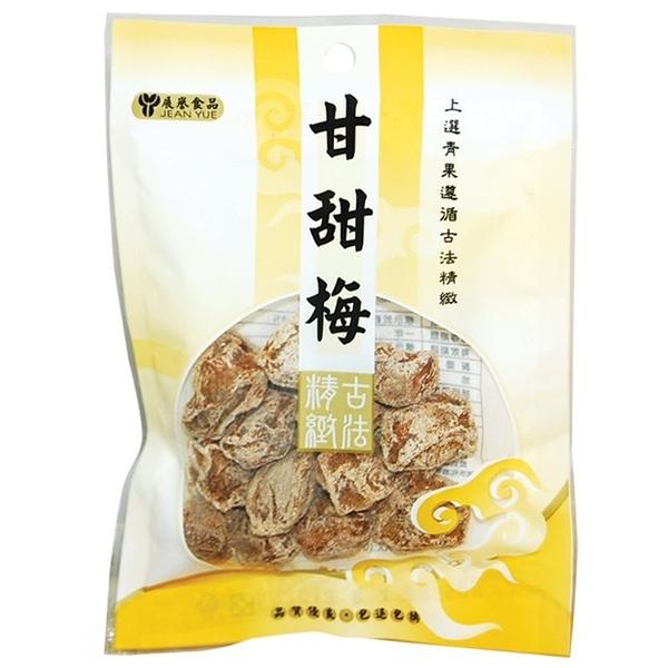 展譽食品甘甜梅35g【康鄰超市】