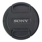 又敗家@uWinka索尼副廠Sony鏡頭蓋77mm鏡頭蓋B款(附繩)中捏快扣相容Sony原廠鏡頭蓋ALC-F77S鏡頭蓋