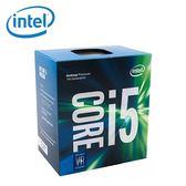 【Intel 英特爾】Core i5-7400 四核心 CPU