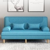 沙發 紅連帝沙發床兩用可折疊多功能雙人三人小戶型客廳懶人布藝沙發YYJ【凱斯盾】