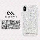 Case-Mate 閃耀星辰 iPhone X Xs XR Xs Max 保護殼 手機殼 輕量 防刮 金箔 網美