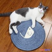優一居 貓玩具 寵物貓 玩具 貓抓板 貓咪用品 貓磨爪 貓爪板 貓咪用品 貓抓墊 貓窩墊