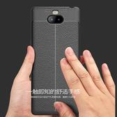 Sony Xperia 10 內散熱設計 全包邊皮紋手機殼 矽膠軟殼 手機殼 質感軟殼 保護殼 防摔殼