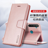 Realme5 手機套 皮套 Realme 5 Pro C3 翻蓋皮套 插卡可立式 保護套 外磁扣式 全包防摔防撞套 保護殼