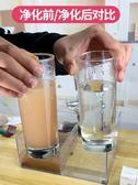 水龍頭淨化器家用凈水器水龍頭過濾器自來水家用前置廚房凈化直飲濾水器 新品特賣
