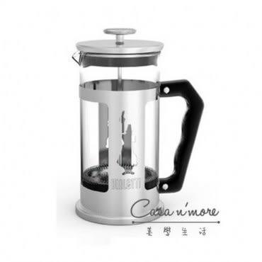 Bialetti 法式濾壓壺 350ml
