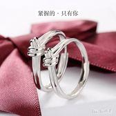 S925純銀情侶戒指開口可調節男女創意簡約學生對戒指環 QG14497『Bad boy時尚』