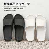 2雙 拖鞋女洗澡浴室防滑居家室內外穿情侶男涼拖鞋家用【倪醬小舖】