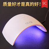 美甲光療機套裝烘乾機led燈速乾機器指甲烤燈光療燈220v爾碩數位3c