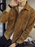 南極人外套男士春秋季夾克韓版潮流新款工裝機能牛仔上衣秋冬 瑪麗蘇