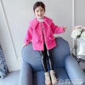 女童洋氣外套秋冬新款童裝秋裝女孩上衣加厚羊羔絨兒童毛毛衣 居樂坊生活館