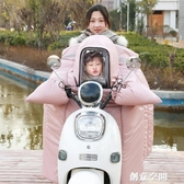 兒童親子款電動摩托車冬季PU擋風被加絨加厚電瓶車小孩帽子擋風罩 NMS創意新品