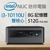 【南紡購物中心】Intel 小型系列【mini計程車】i3-10110U雙核 迷你電腦(8G/512G SSD)《NUC10i3FNH》