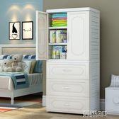 收納櫃 大號兒童衣櫃子雙開門收納櫃子抽屜式塑料衣服整理櫃子嬰兒寶寶簡易衣櫃子  榮耀3c