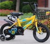 兒童自行車2-3-4-5-6-8歲小孩子自行車12/14/16/18寸寶寶童車男女孩 QM 美芭